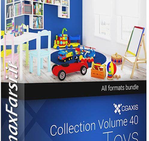 دانلود آبجکت اسباب بازی اتاق کودک Cgaxis Models Volume.040 Toys