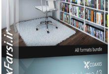 Photo of دانلود مدل سه بعدی کتاب CGAxis Models Volume 43 Books II + Render Scene