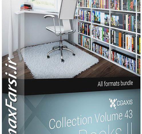 دانلود مدل سه بعدی کتاب CGAxis Models Volume 43 Books II + Render Scene