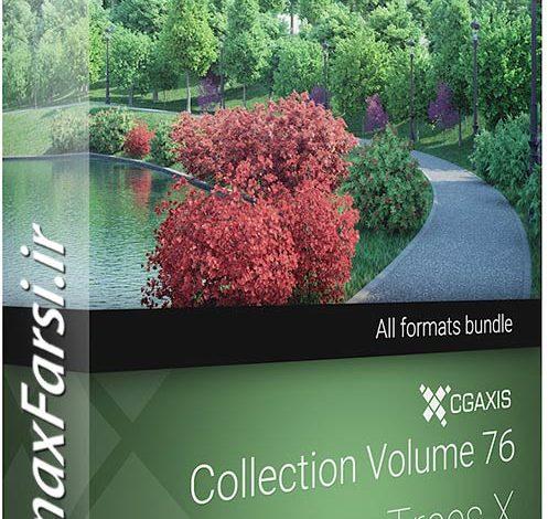 دانلود مدل سه بعدی درخت تری دی مکس Cgaxis Models 76 Trees X