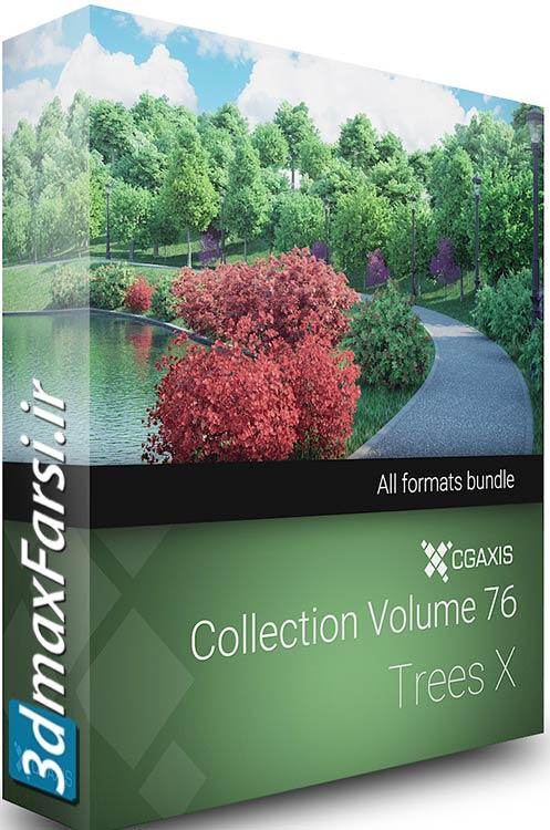دانلود آبجکت سه بعدی درخت تری دی مکس ویری Cgaxis Models 76 Trees X