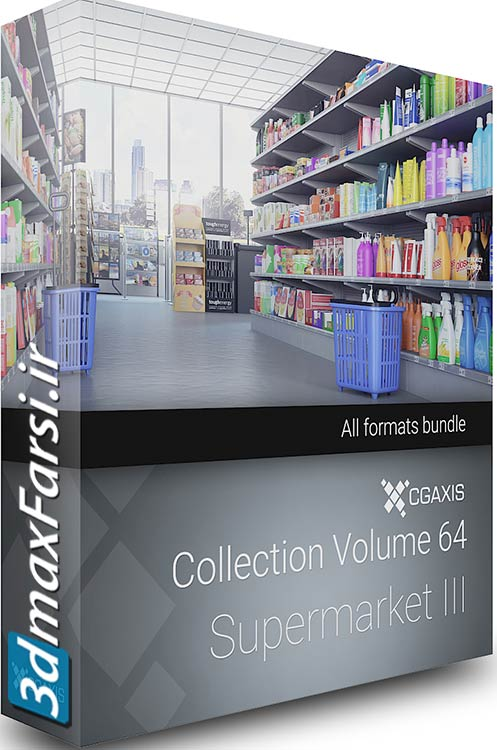 Download CGAxis Models Volume 64 Supermarket III