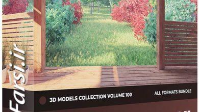 Photo of دانلود آبجکت آماده درخت Cgaxis Models Volume 100 Trees XI