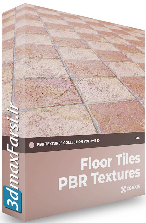 دانلود متریال کاشی سرامیک تری دی مکس ویری CGAxis Floor Tiles PBR Textures