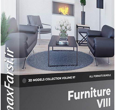 دانلود مدل سه بعدی مبلمان اتاق نشیمن CGAxis Furniture 3D Models Collection