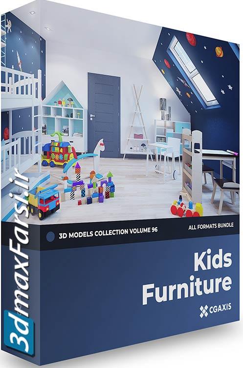 CGAxis Models Volume 96 Kids Furniture free download