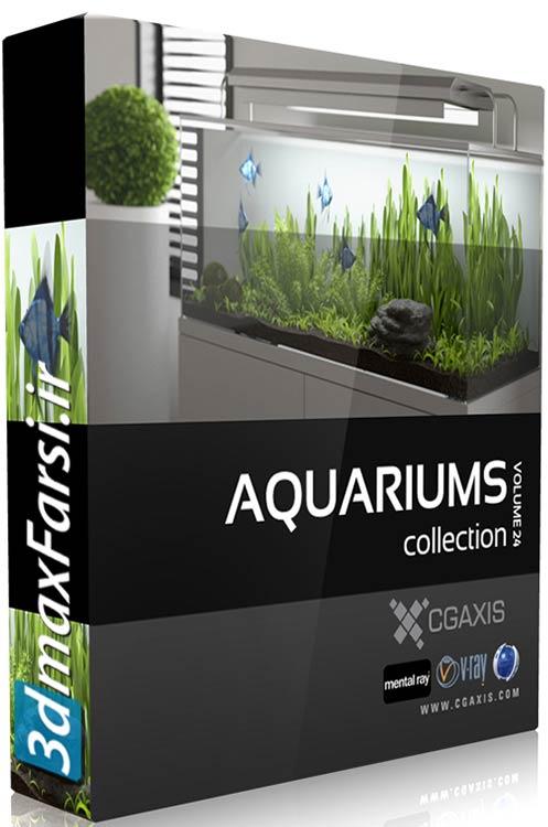 دانلود آبجکت آکواریوم مدرن CGAxis Models Volume 24 Aquariums