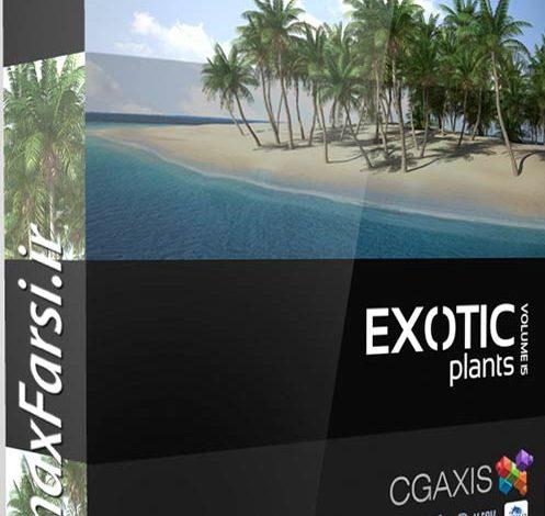 دانلود Download CGAxis Models Volume 15 Exotic Plants
