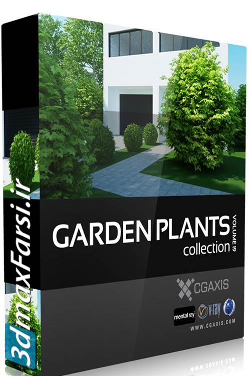 Download CGAxis Models Volume 19 Garden Plants