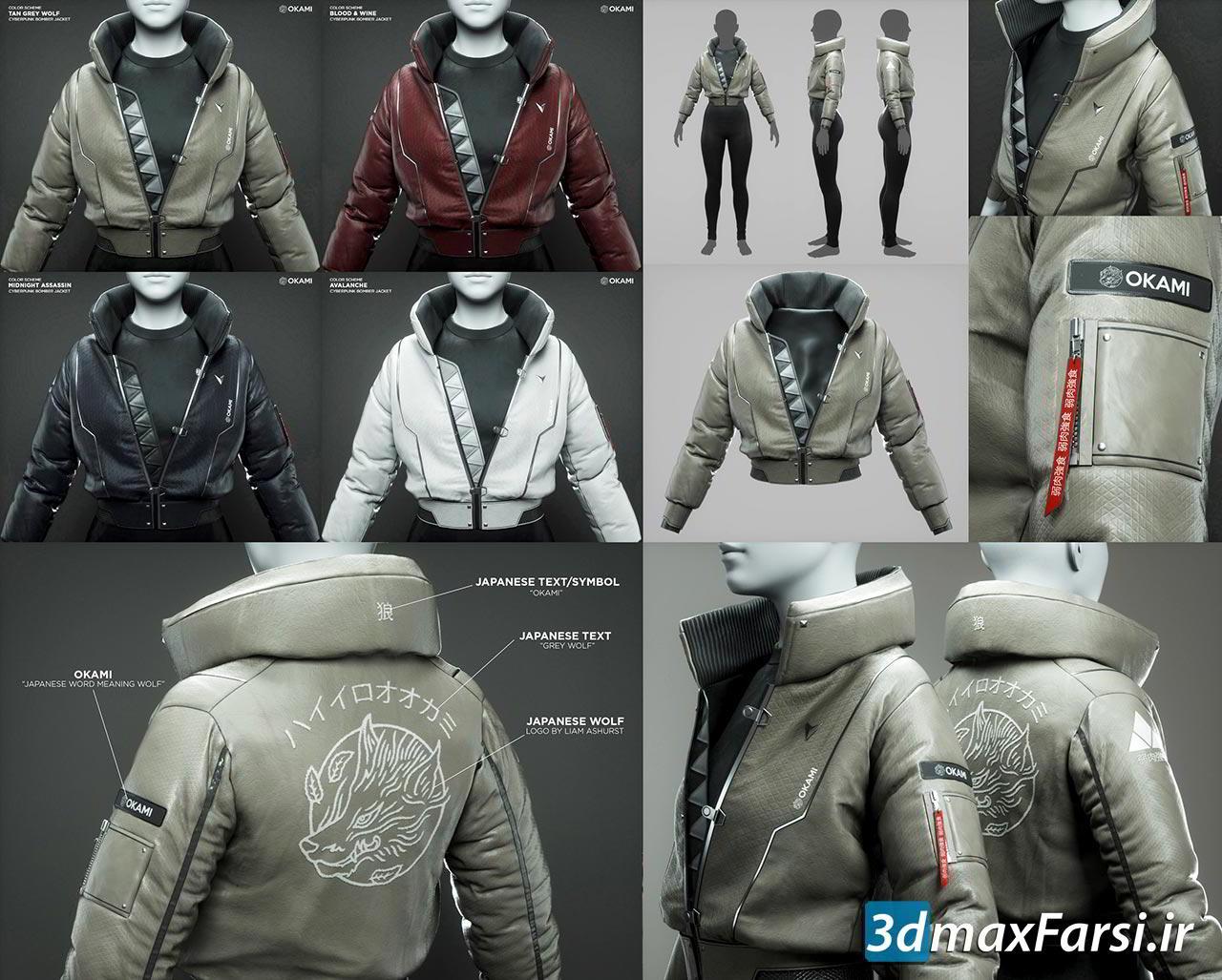 آموزش طراحی سه بعدی لباس مارلوس دیزاینر flippednormals - cyberpunk bomber jacket - 3d fashion design course