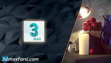 Photo of آموزش پروژه محور تری دی مکس در معماری (سطح مبتدی) Udemy – 3ds Max Mastery