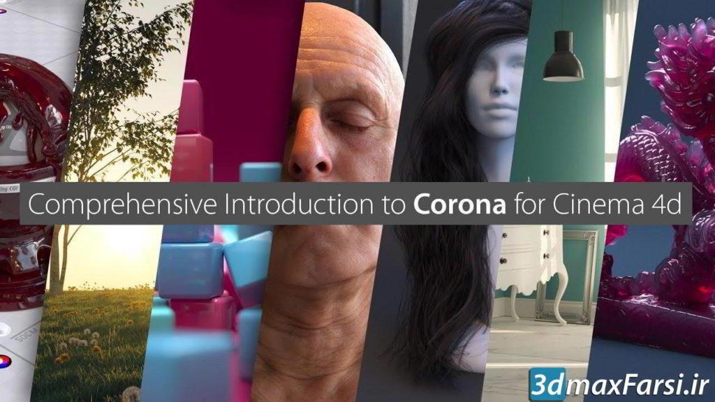 MographPlus - Comprehensive Introduction to Corona for Cinema 4D