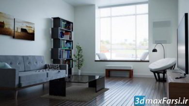 Photo of آموزش نورپردازی رندر بلندر : Create & Design a Modern Interior in Blender