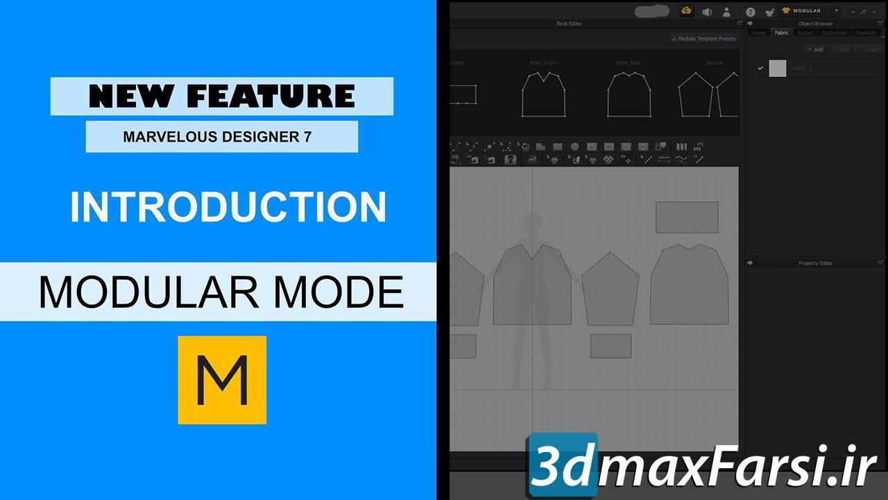 آموزش طراحی مدولار لباس مارولوس دیزاینر Fashion Design: Learning the Modular Mode in Marvelous Designer