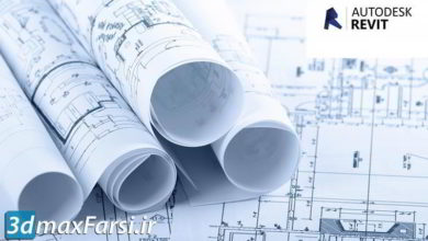 Photo of آموزش ویژگی های پیشرفته رویت معماری Revit Architecture III Complete Advanced