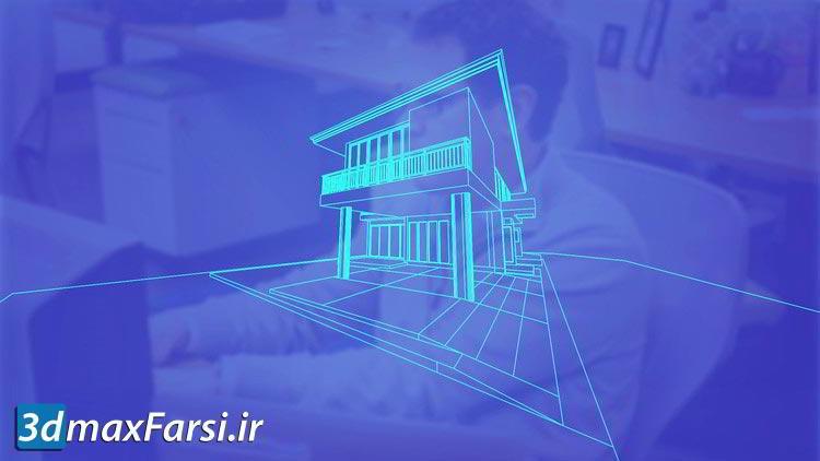 دانلود آموزش رویت استراکچر Udemy – Learning Autodesk Revit Structure 2016