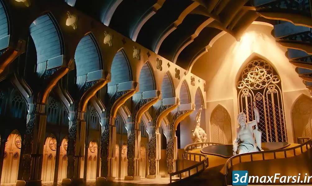 آموزش هودینی REBELWAY – Introduction To Houdini For 3D Artists