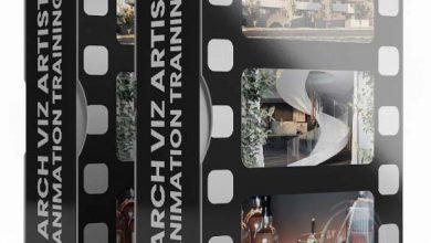 انیمیشن سازی معماری ArchVizArtist - Animation Training