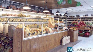 دانلود آرچ مدل Evermotion - Archmodels Vol 216 مدل سه بعدی فروشگاه آبجکت مغازه مواد غذایی