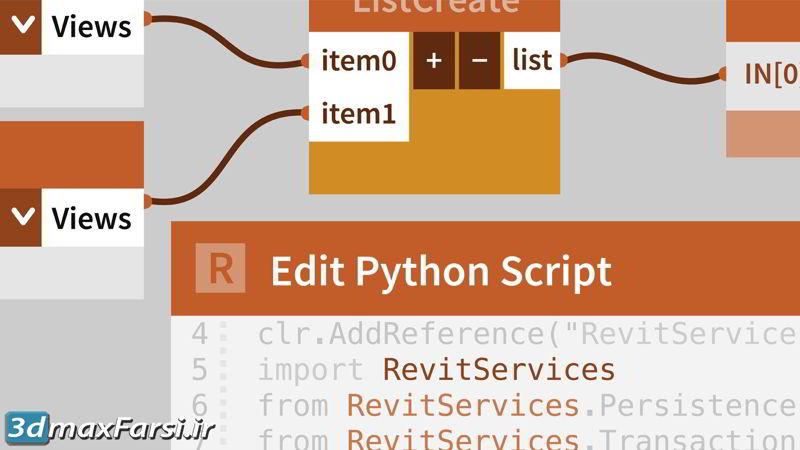 آموزش برنامه نویسی پایتون Lynda – Dynamo for Revit: Python Scripting