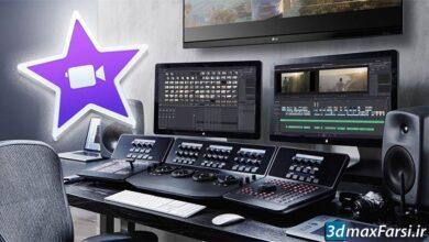 آموزش skillshare – The Complete iMovie Masterclass Beginner to Advanced