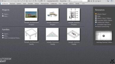 آموزش رویت Skillshare – Introduction to Building Design using Autodesk Revit
