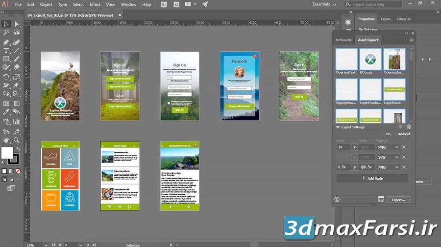 آموزش طراحی تجربه کاربری UX با نرم افزار ایلاستریتور Pluralsight – Illustrator CC for UX Design