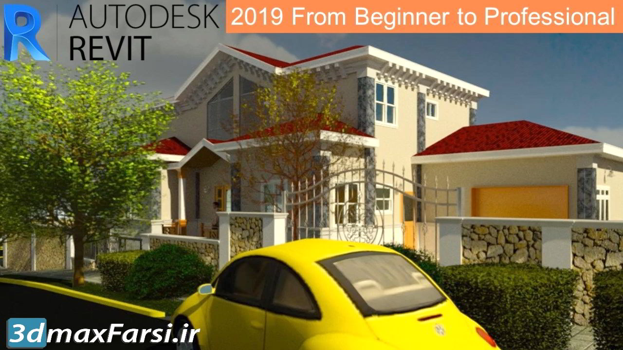 Autodesk Revit 2019 From Beginner to Professional – (Part 1)