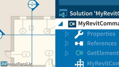 تصویر آموزش رویت Lynda – Revit: Creating C# Plugins