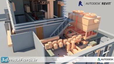 آموزش رویت Udemy – Revit Basic Mechanical/HVAC Modeling