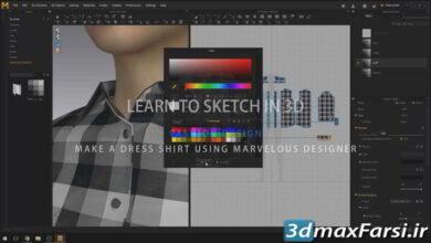 Udemy - Fashion Design 3D Dress Shirt using Marvelous Designer