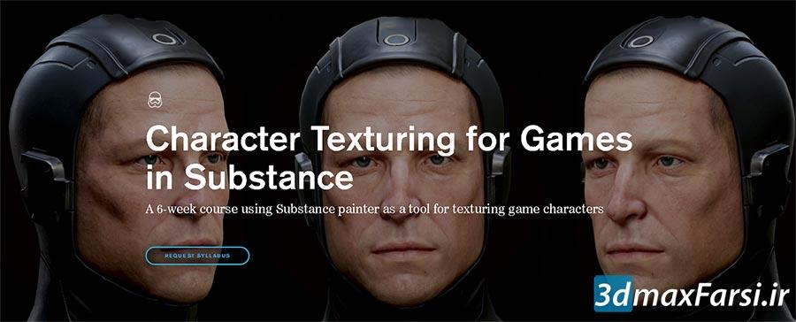 آموزش تکسچرینگ کاراکتر توسط Substance برای بازی سازی حرفه ای  CGMaster Academy – Character Texturing for Games in Substance