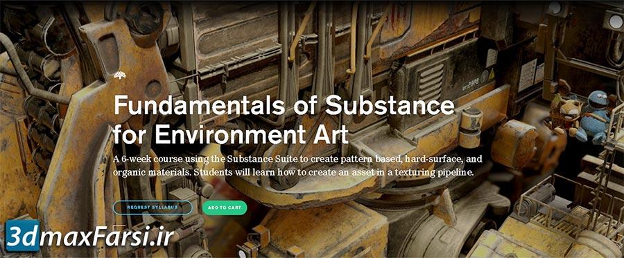 آموزش تکسچرینگ در سابستنس دیزاینر Intro to Substance for Environment Art