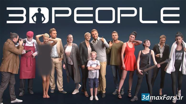 کالکشن انسان 3D PEOPLE – Ready Posed Mega Collection