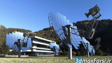 دانلود آرچ مدل Archmodels vol.74 : مدل سه بعدی انرژی سبز تهویه مطبوع