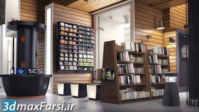 دانلود رایگان آرچ مدل Archmodels vol.161 : مدل سه بعدی وسایل فروشگاه