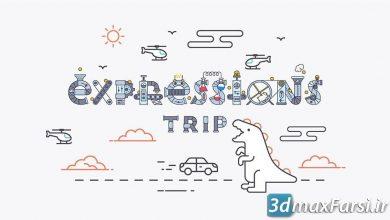 آشنایی با موشن گرافیک افترافکت Expressions Trip English