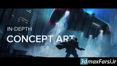 آموزش طراحی هنر مفهومی با فتوشاپ In-Depth Concept Art