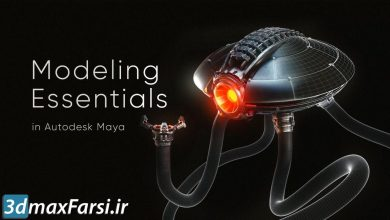 آموزش Motion Design School – Maya Modeling Essentials
