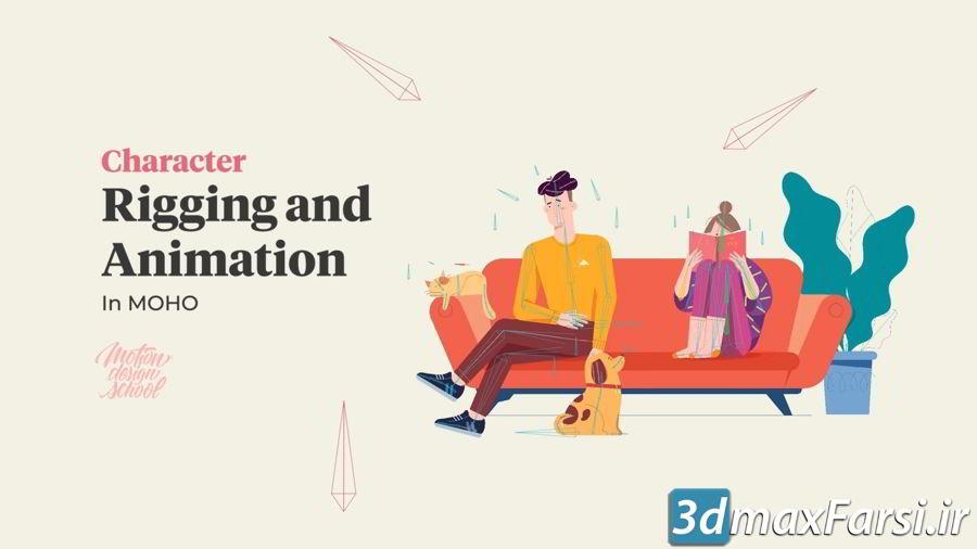 آموزش ریگ کاراکتر و انیمیشن در MOHO