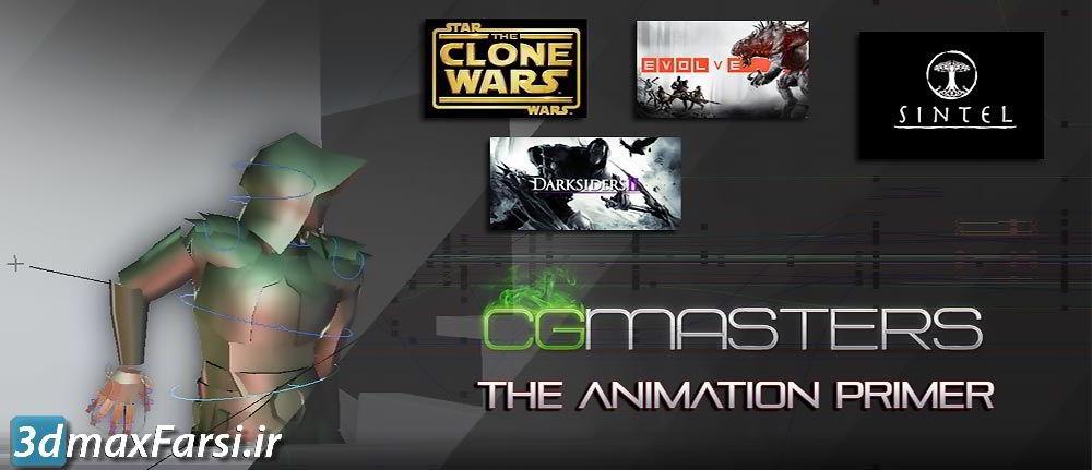 انیمیشن حرفه ای به صورت سه بعدی Gumroad – The Animation Primer