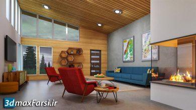 Lynda – Residential Design and Visualization: Concept Development