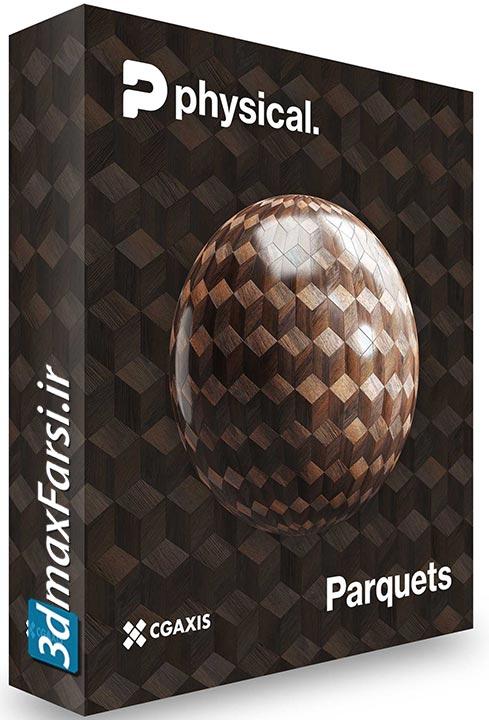 دانلود رایگان CGAxis – 8K PBR Textures Collection Volume 20 – Wood Parquet