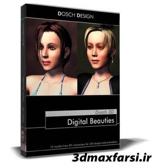 مدل سه بعدی و کاراکتر انسان Dosch 3D: Digital Beauties