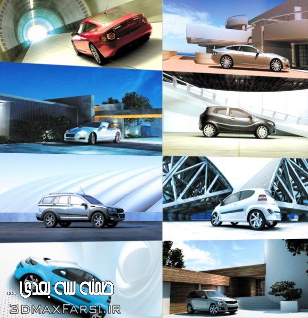 صحنه محیطی آماده به رندر Dosch 3D: Environment Scenes