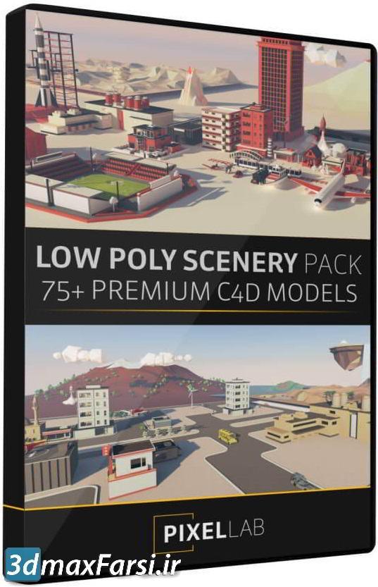 دانلود The Pixel Lab – Cinema 4D Low Poly Scenery Pack
