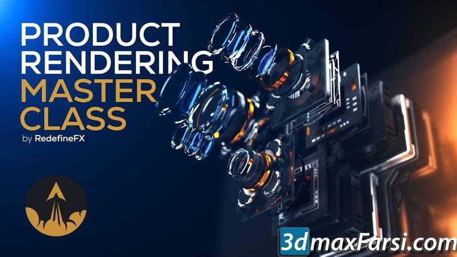 دانلود آموزش ساخت انیمیشن برای محصولات تجاری Freelance Product 3D Animation Masterclass