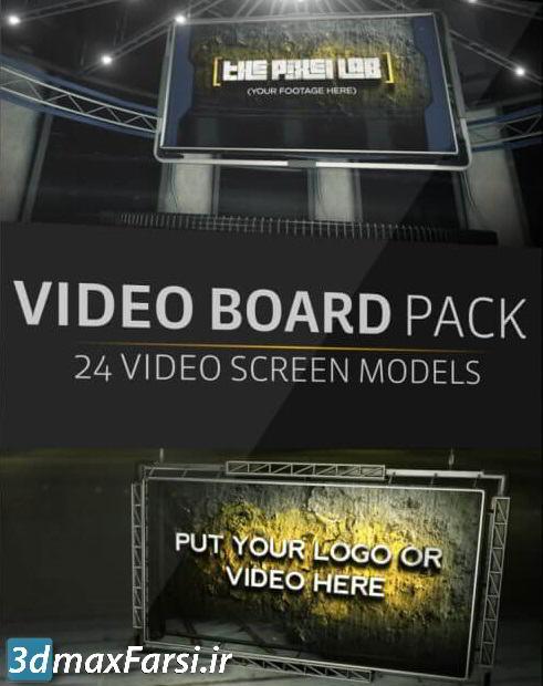 دانلود The Pixel Lab – Introducing the 3D Video Board Pack