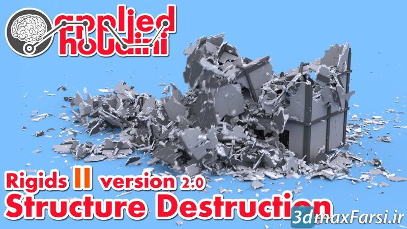 آموزش هودینی CGCircuit – Applied Houdini – Rigids II – v2.0