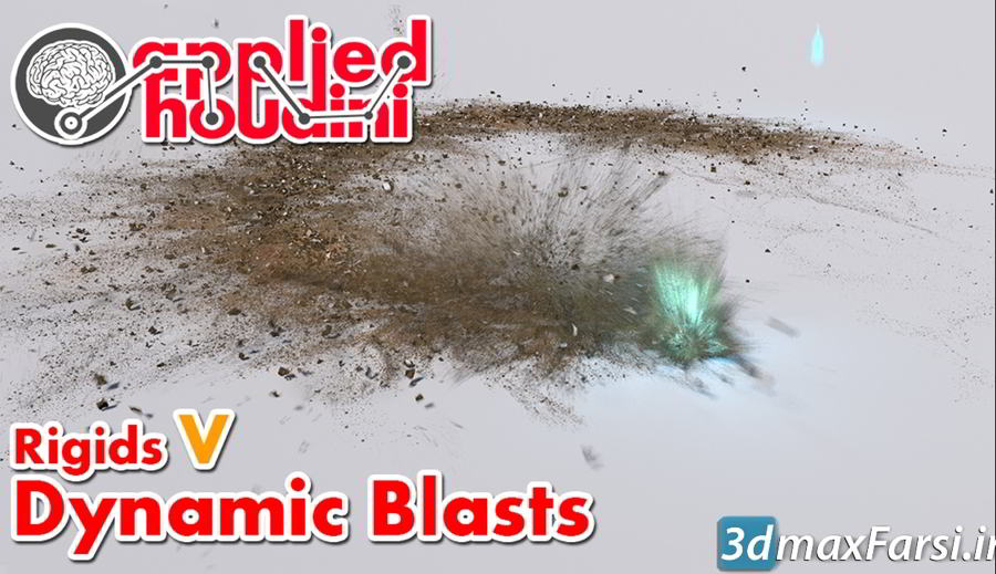 دانلود رایگان شبیه سازی انفجار هودینی CGCircuit – Applied Houdini – Rigids V